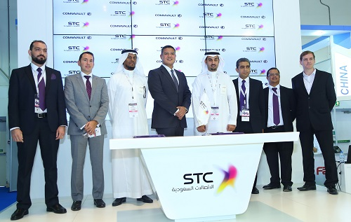commvault-and-stc-sign-mou-1