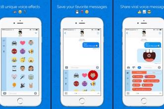 تطبيق Another Voice لتغيير صوتك وإرساله عبر تطبيق iMessage