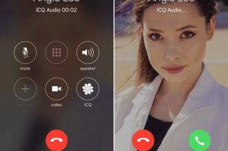 تحديث تطبيق ICQ يدعم ميزة CallKit على نظام iOS 10