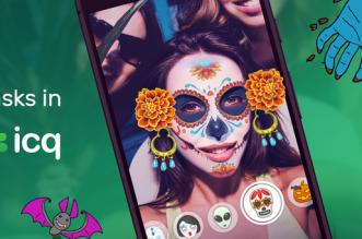 جديد تطبيق المحادثات ICQ في أندرويد يدعم وضع الأقنعة الحيّة