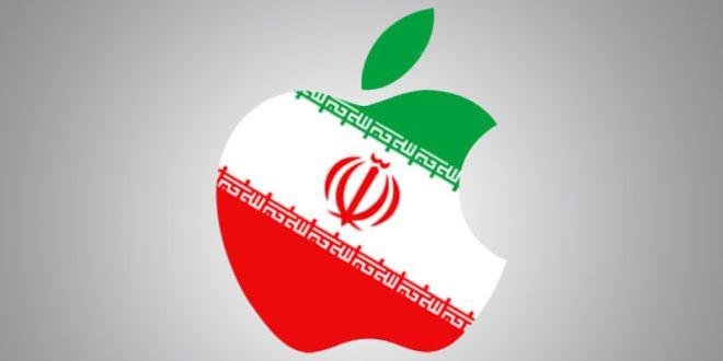 apple iran