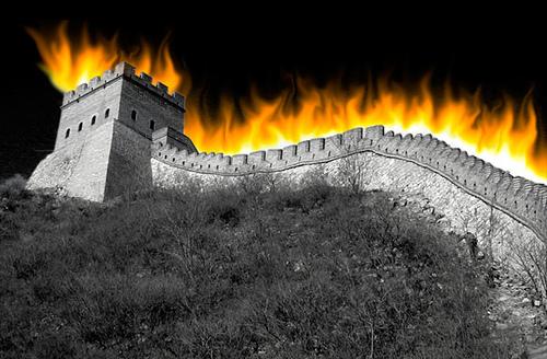 الجدار الناري الصيني