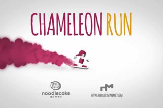 لعبة التحدي Chameleon Run متاحة مجّانًا على iOS ولفترة محدودة