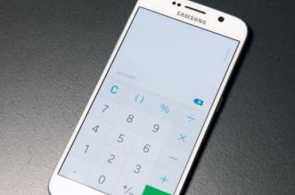 سامسونج تطلق تطبيق الآلة الحاسبة على متجر بلاي