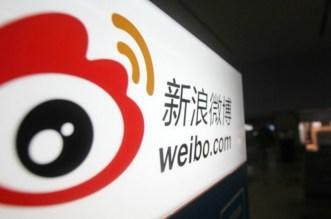 weibo sign