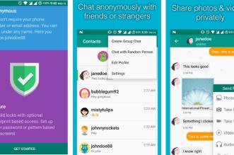 تطبيق الدردشة Cipher Chat لا يتطلب منك أي معلومات شخصية