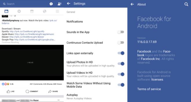 فيس بوك تشغيل فيديو بدون انترنت