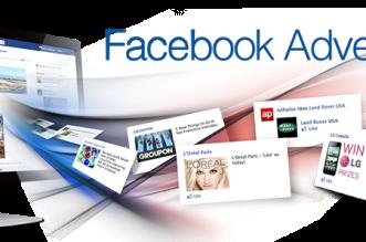 اعلانات فيس بوك