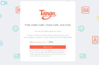 تانجو تطبيق الدردشة تُطلق خدمتها على سطح المكتب