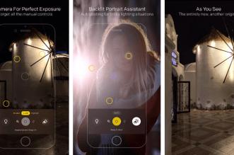 تطبيق Lightsynth للمهتمين بالتعديل الكامل على تعرّض الصورة