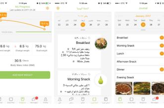 """تطبيق لومي """"LomiApp"""" لإنقاص وزنك في بيتك"""
