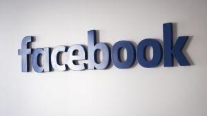 فيسبوك الرؤية الحاسوبية