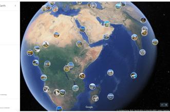 قوقل ايرث يدعم إستعراض صور مستخدميه حول العالم