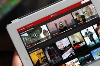 Netflix جودة HDR