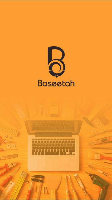 Baseetah 1