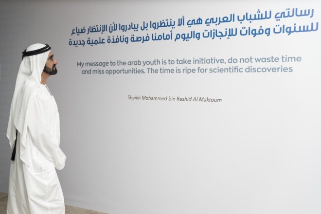 المليون مُبرمج عربي محمد بن راشد