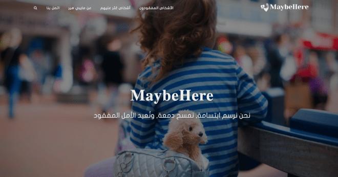 المفقودين Maybehere