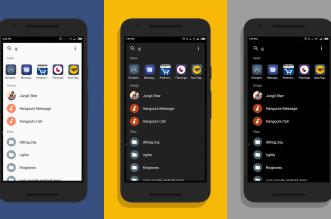 تطبيقFast Finder يساعدك بالعثور على التطبيقات والملفات بسرعة