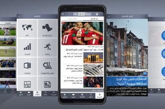 تطبيق سكاي نيوز الإخباري يدعم الآن فيديوهات 360 درجة وأكثر
