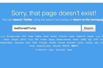 تويتر دونالد ترامب