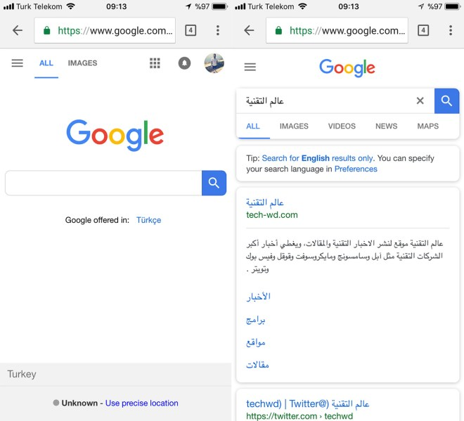 بحث قوقل google