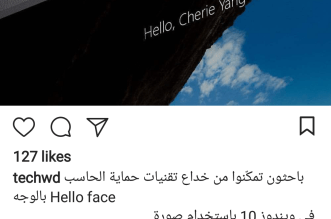Instagram adds commenting directly from the photo feed