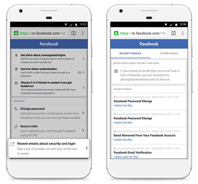 فيسبوك حماية