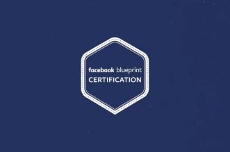 دورات فيسبوك Blueprint