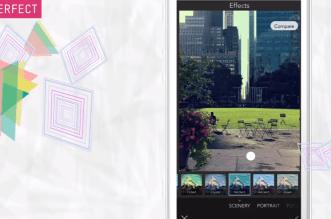 تطبيقYouCam Perfect لإلتقاط وتعديل الصور مع مجموعة أدوات كاملة