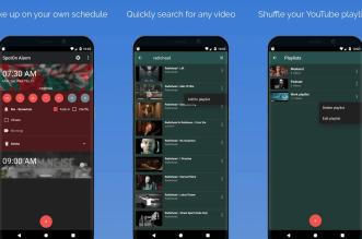 SpotOn تطبيق مُنبّه بتشغيل مسارات من يوتيوب في أندرويد