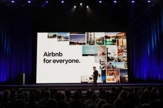 Airbnb حجوزات