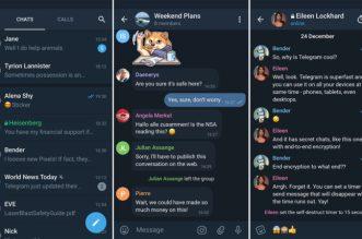 تيليجرام إكس Telegram X