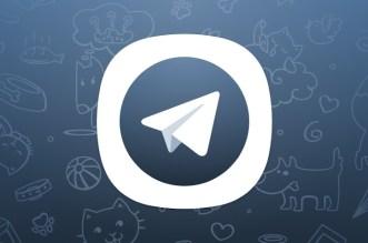 تحديث تطبيق Telegram X يدعم الحسابات المتعددة ومشاركة الموقع وأكثر