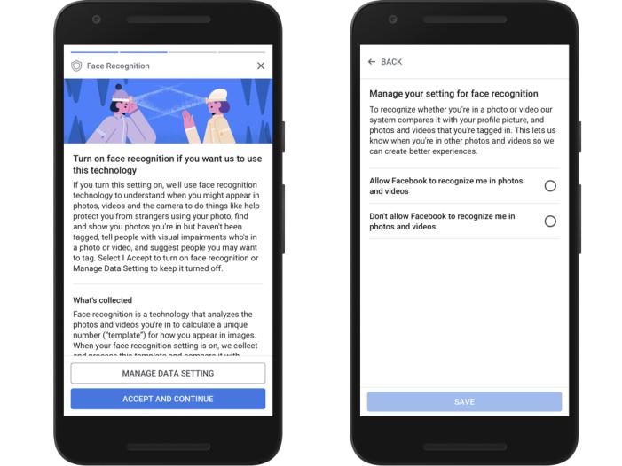 face recognition 001 - فيسبوك تتطبق سياسة الخصوصية الأوروبية لجميع المستخدمين في أنحاء العالم