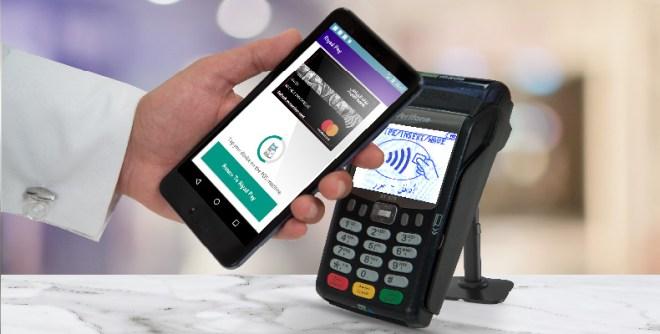 Riyad Pay خدمة الدفع عبر الهاتف الذكي من بنك الرياض