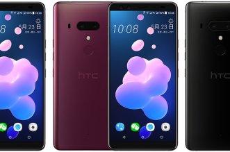 تسريب جميع مواصفات هاتف HTC U12+
