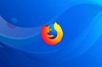 نسخةFirefox 60 تصل إلى أندرويد وتدعم محرQuantum CSS