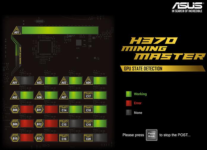 h370-mining-master-statedetection