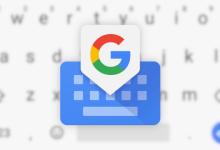 لوحة مفاتيح Gboard تدعم الآن أكثر من 500 لغة