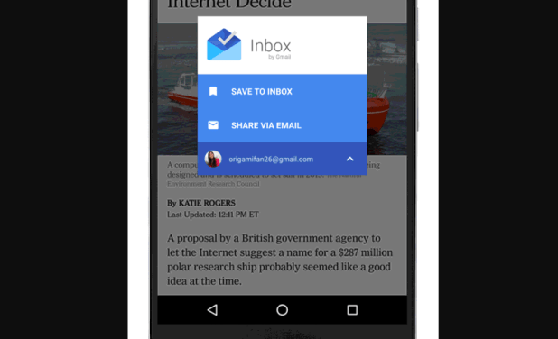 """قوقل أزالت ميزة """"حفظ فيInbox"""" من التطبيق في أندرويد"""