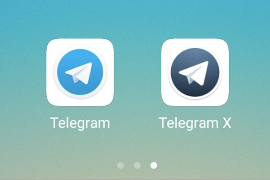 استبدال تطبيقTelegramلنظام iOS بتطبيق جديد يعتمد على لغة Apple Swift