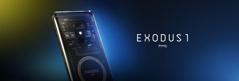 بدء الطلب المسبق على هاتف HTC Exodus 1 بتقنية بلوك تشين