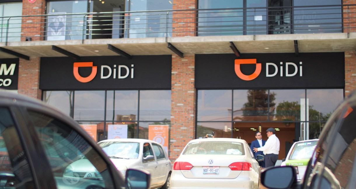 شركة ديدي تسعى للتوسع في مجال حجوزات الفنادق