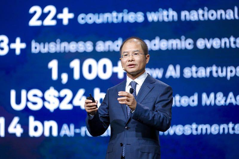 مؤتمر هواوي كونكت ٢٠١٨ ينطلق باستراتيجية جديدة للذكاء الاصطناعي