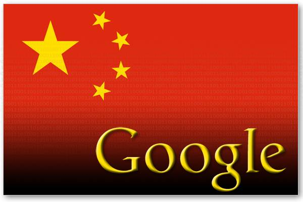 400 من موظفي قوقل يوقعون عريضة ضد تطبيق البحث الصيني