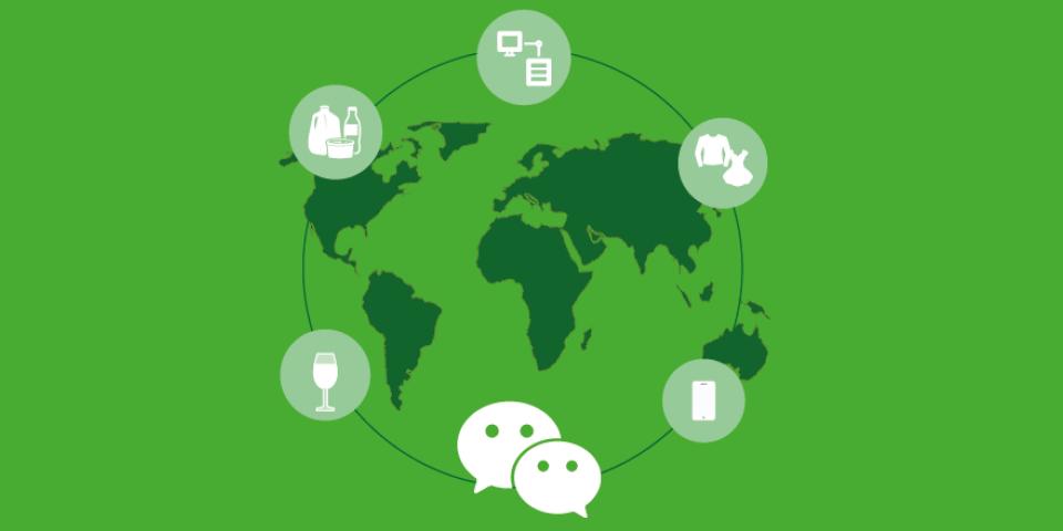 تطبيق WeChat جاهز لإدارة الفنادق الذكية من حجز الغرف وحتى المغادرة