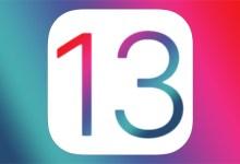 آبل ستقوم بتحديثات جديدة على أجهزة آيباد ونظام iOS 13 سيجلب الوضع الليلي