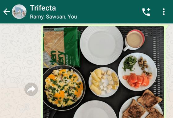 تطبيق واتس آب يجعل من السهل إجراء اتصال صوتي ومرئي جماعي