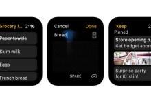 تطبيق الملاحظاتKeep من قوقل يدعم الآن ساعة آبل ووتش