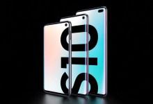 ملخص ما أعلنت عنه سامسونج: سلسلة S10 ونسخة 5G، هاتف قابل للطي، سماعة لاسلكية، وساعة